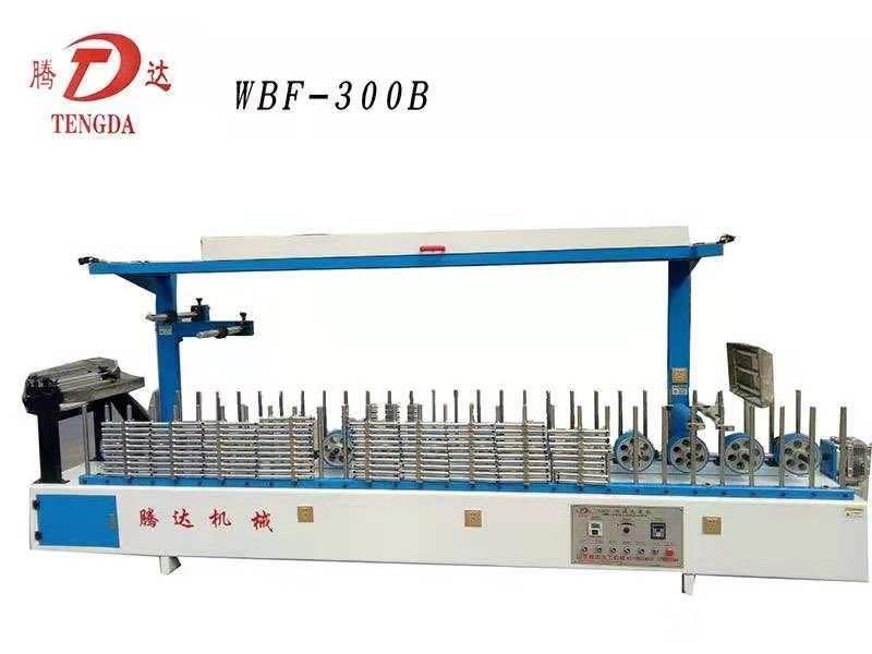 北京WBF-300B包覆机