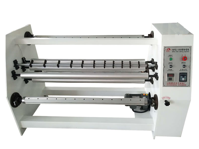 北京MFG-1350型分切机