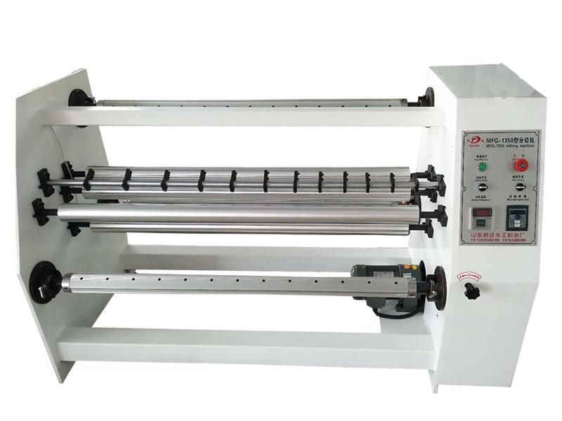 MFG-1350型分切机